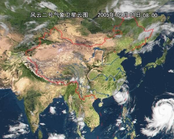 中国气象局9月1日早8点发布的最新卫星云图(来源:中国气象局网站图片