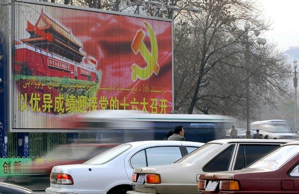 新华社乌鲁木齐11月7日电:11月6日,新疆乌鲁木齐市西大桥旁,迎接